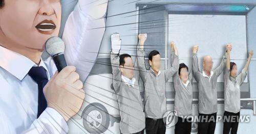 청주 흥덕 민주 도종환 44.7%, 통합 정우택 29%…청주KBS 조사
