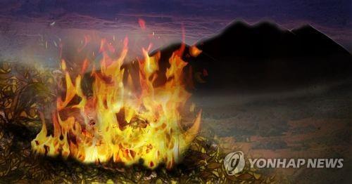 경북 구미 야산서 산불…2시간 만에 진화