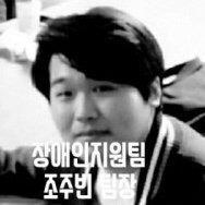 보육원 자원봉사하며 '박사방' 운영…조주빈의 두 얼굴(종합)