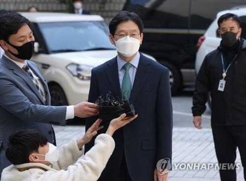 """'댓글조작 공모' 김경수 새 재판부 """"사건 전체 다시 보겠다"""""""