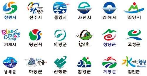 """""""코로나19 고통 분담"""" 경남 지자체장도 급여 반납 동참"""