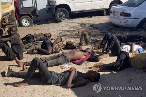 모잠비크서 밀입국자 64명 컨테이너 안에 숨진 채 발견(종합)