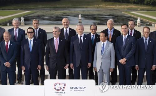 """G7 재무장관 """"경제성장·심리회복 위해 모든 조치할 것"""""""