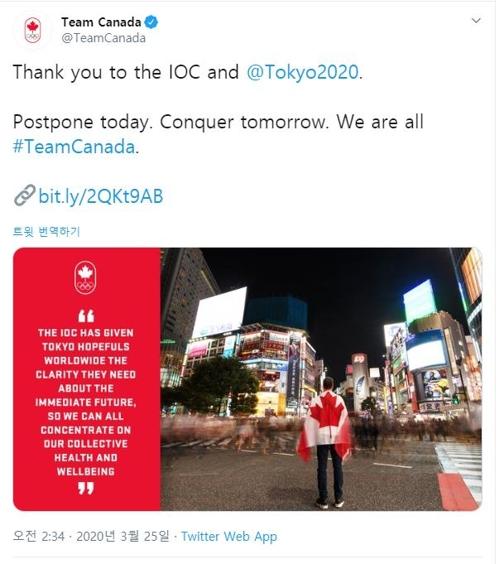 각 나라 스포츠단체, IOC '올림픽 1년 연기'에 적극 지지·환영