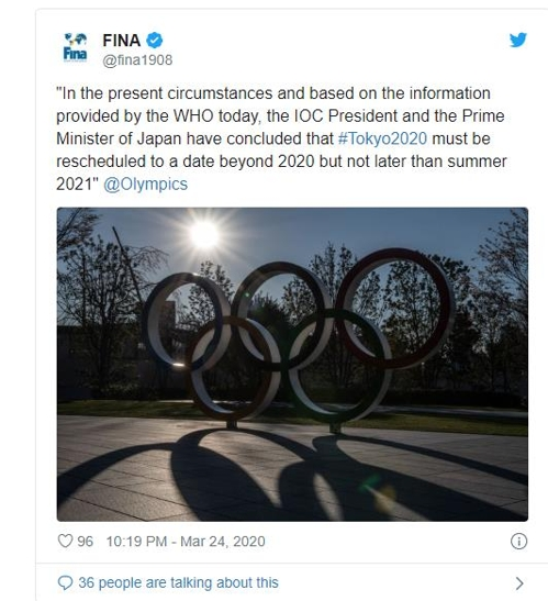 FINA, 올림픽 연기에 후쿠오카 세계수영선수권 일정 조정 준비