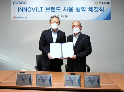 포스코, 17개사 23개 상품 프리미엄 강건재 '이노빌트' 선정