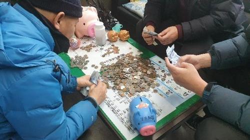 서울 중구 미화원들, 2년간 모은 동전 등 175만원 기부