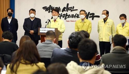 """대구 73개 병원 간병인 전수조사…""""집단감염 뇌관 우려""""(종합2보)"""