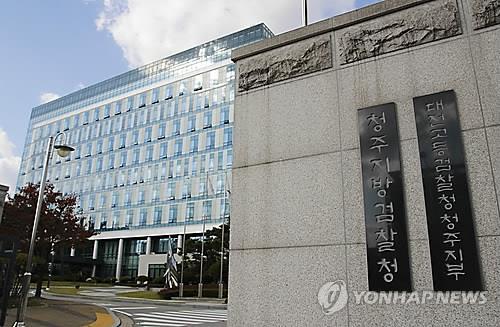 '미검증 약품 불법 유통 의혹' 메디톡스 대표 구속영장