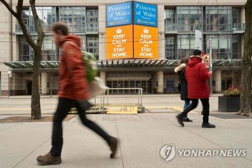 캐나다, 지난주 고용보험 신청 100만건 육박