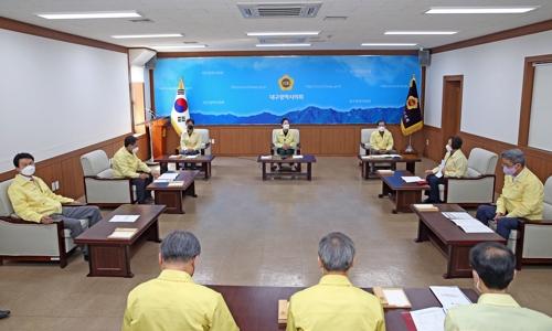 대구시의회, 코로나19 '원 포인트' 임시회서 대구시장 퇴장 소동