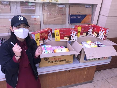 [카메라뉴스] 괴산 중원대 학생들, 대구의료원에 물품 보내 응원