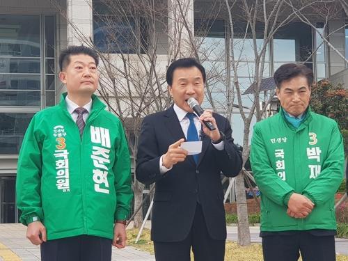 민생당 부산지역 총선 후보 7명 확정