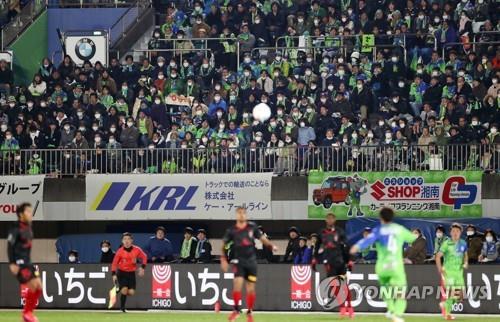일본프로축구 중단 연장…J1은 5월 9일 재개 목표
