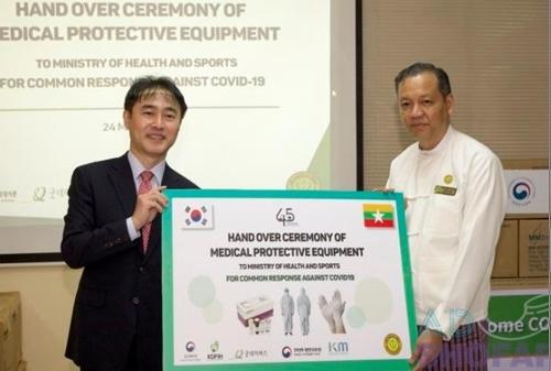 미얀마 한인기업·NGO, 코로나19 의료장비 현지 정부에 기증