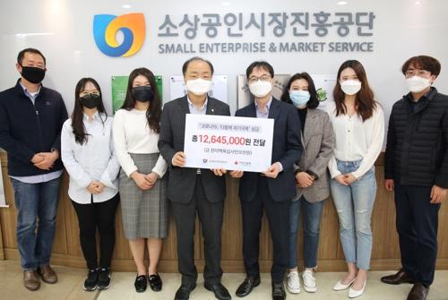 중기·소상공업계, 코로나19 극복 위한 성금·기부 잇따라