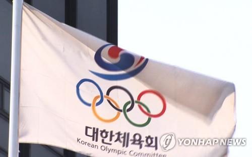 """체육회 """"올림픽 연기 IOC 결정 존중…문체부와 대응 체계 구축"""""""