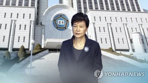 박근혜 '국정농단+특활비' 선고, 여름 이후로 늦춰질 듯
