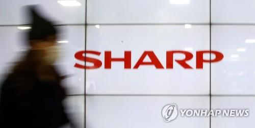 """샤프, NEC 디스플레이 사업 매수…""""해외서 한국 기업에 대항"""""""