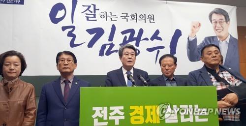 전북서 '흔들리는 민생당'…현역 의원 등 탈당 도미노