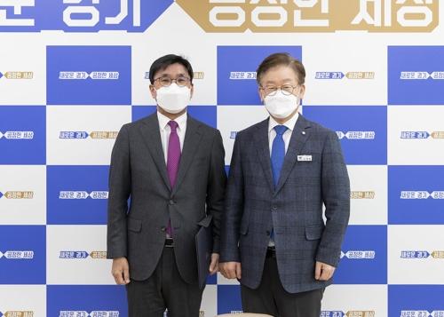 차세대융합기술연구원장에 주영창 교수 선임