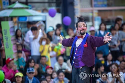 코로나19로 5월초 예정된 '2020안산국제거리극축제' 취소