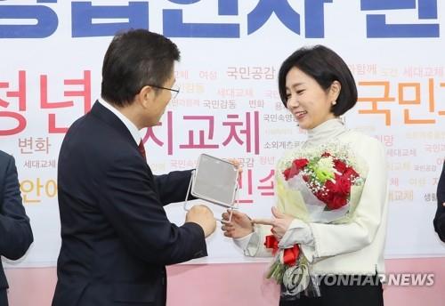 미래한국 비례후보 음주운전·성관련 사건 소송대리 이력 '구설'