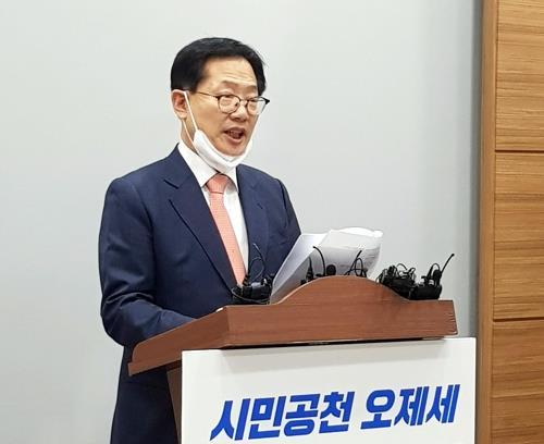 '공천 배제' 민주당 오제세, 결국 청주 서원 총선 불출마