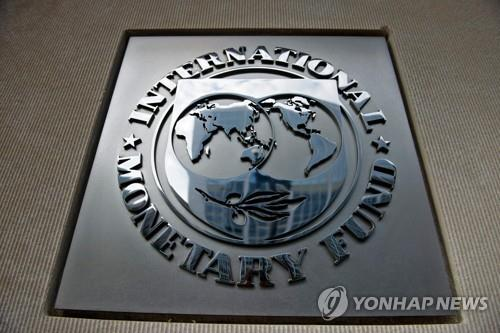 """IMF·WB """"최빈국 채무상환 유예해야""""…G20에도 지지 촉구"""