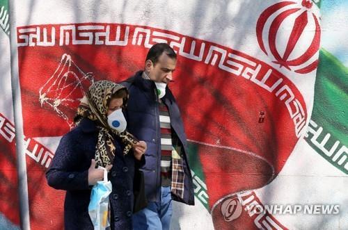 이란, 코로나19 대유행 엮어 미국에 '제재 해제 역공'