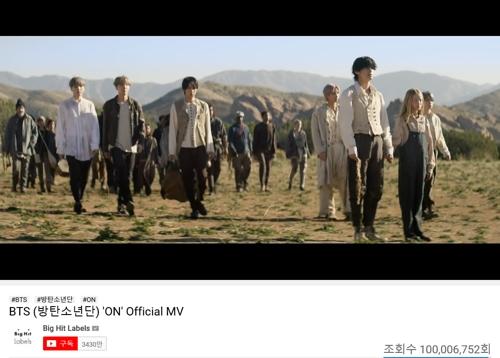 방탄소년단 '온' 뮤직비디오 두편 모두 유튜브 1억뷰 돌파