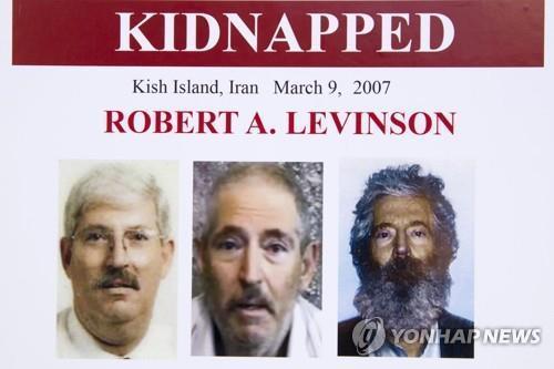"""""""13년 전 실종 미국 FBI 前요원 이란서 구금 중 사망""""(종합)"""