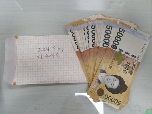 """""""코로나19 극복에 써주세요""""…익명 50대 장애인 100만원 기탁"""