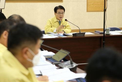 강진군, 코로나19 장기화에 농업인력지원 상황실 운영