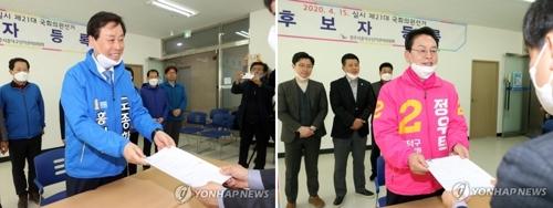 충북 첫날 27명 총선 후보 등록…경쟁률 3.38대 1