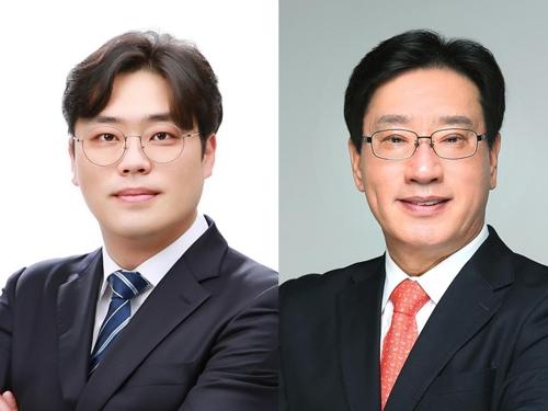 부산 남구 시의원 보궐선거 후보자 등록…전 구의원 맞대결