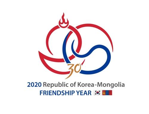 문대통령, 몽골에 수교30주년 서한…신북방정책 협력 강화