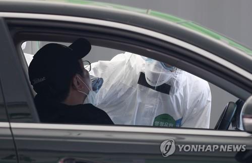 충주시, 보건소 선별진료소서 '드라이브스루' 본격 운영
