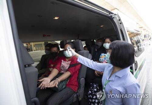 태국, 코로나19 확진자 1천명 넘어서…확진자 111명 신규 발생