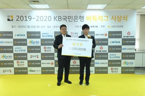한국물가정보 우승 이끈 신민준, 바둑리그 첫 MVP
