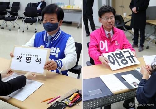 다섯번째 맞대결…대전 서구갑·대덕구 후보 등록