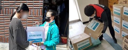 [게시판] 홀트아동복지회, 대구 코로나19 피해가정에 구호품 전달