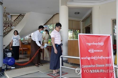 미얀마, 이틀 만에 세 번째 코로나19 확진자 발생