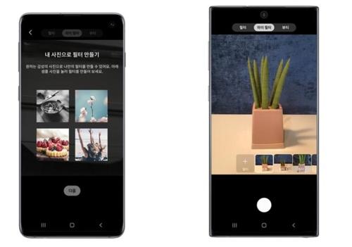 삼성전자, 갤S10·노트10 SW 업데이트…갤S20 카메라 기능 적용
