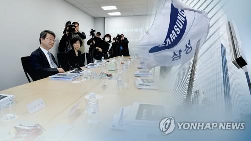 """삼성 준법감시위, 시민단체와 첫 면담…""""경청하겠다"""""""
