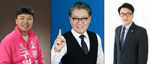 부산 사하구 구의원 보궐선거 후보자 등록…3파전