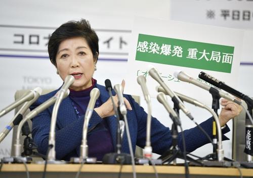 """日하토야마 전 총리 """"올림픽 우선…그 사이에 코로나19 확산"""""""