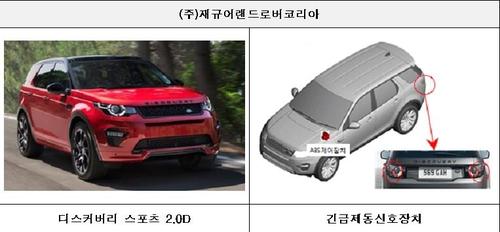 한국GM 볼트EV 9천여대 타이어 공기압 경고장치 결함 리콜