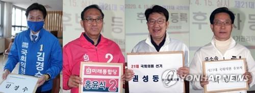 강원 첫날 총선 후보 34명 등록…4.3대 1 경쟁률 '빅매치' 대결