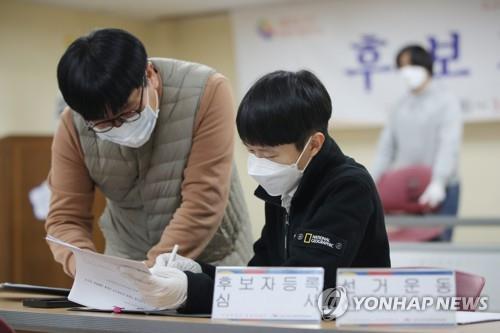 대전·세종·충남 지방의원 재보선에도 후보 13명 등록